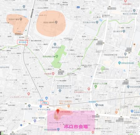 Setagayamap