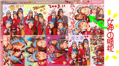 Odaiba2009p02