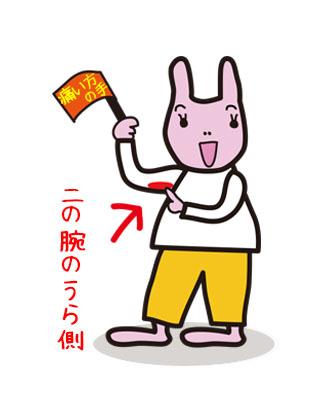 Nino_2