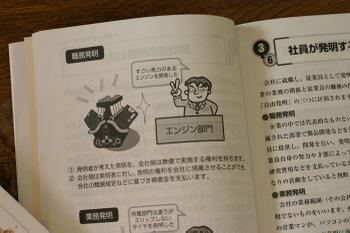 2006book