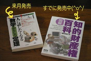 2006books