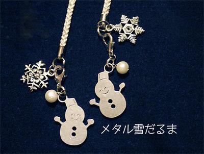 20080206kei_2