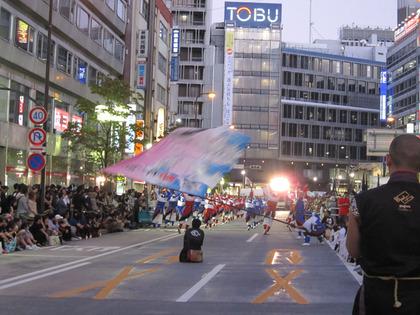 2010ike11