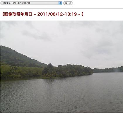 20110612yunoko1319