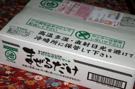 Miso01
