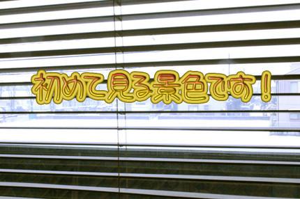 20120229yuki22