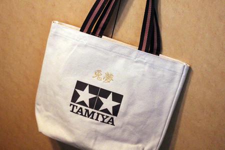 Tami01