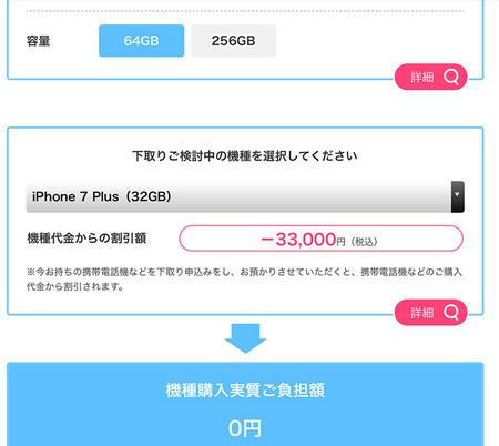 Iphone8p01