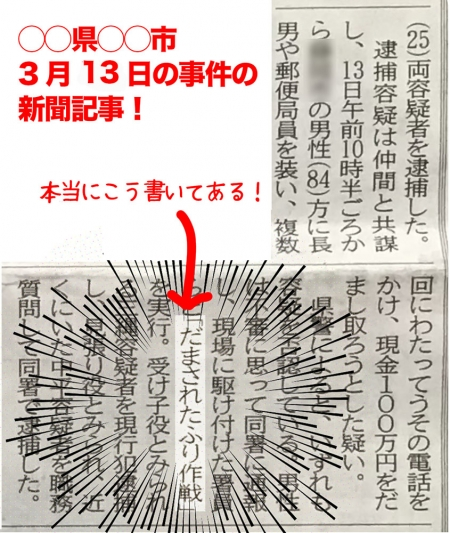 News_20200325025201